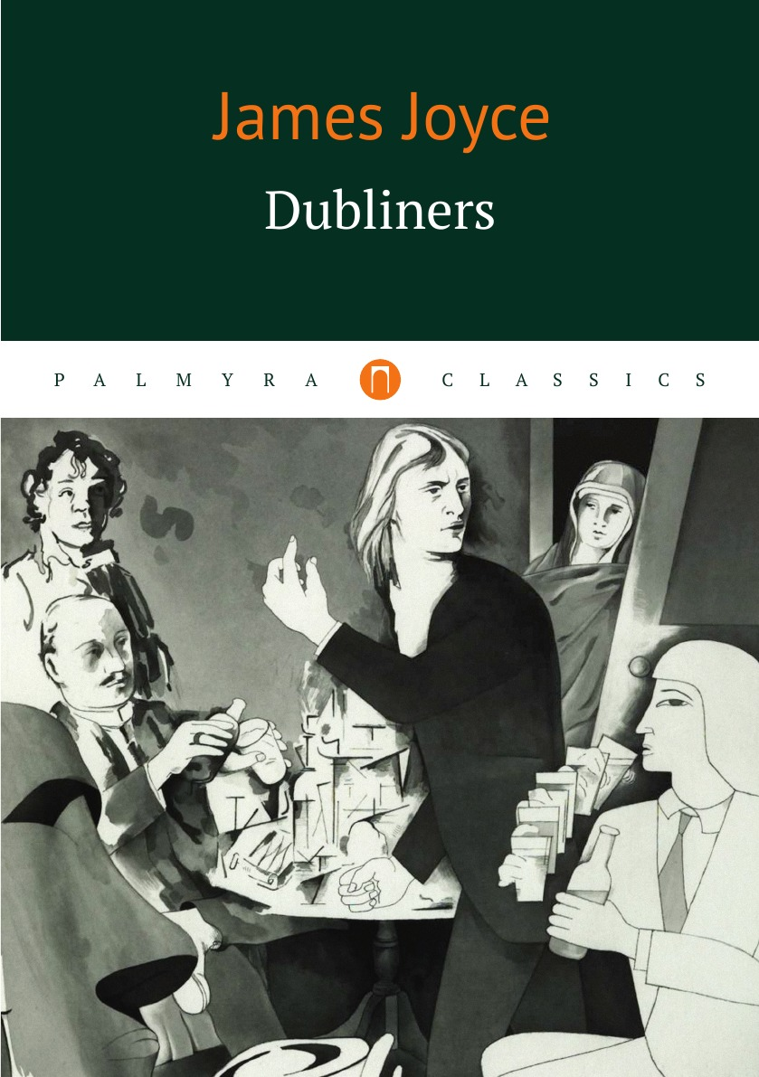 James Joyce Dubliners james joyce dubliners дублинцы
