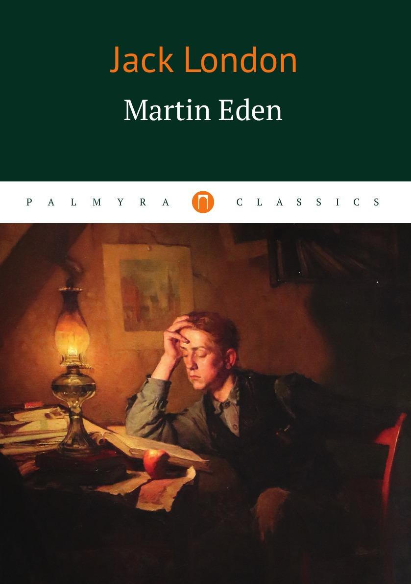 Jack London Martin Eden jack london to build a fire