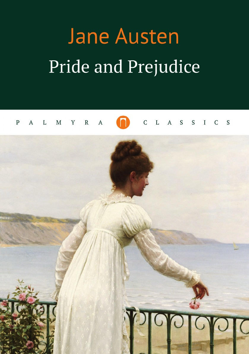 лучшая цена Jane Austen Pride and Prejudice