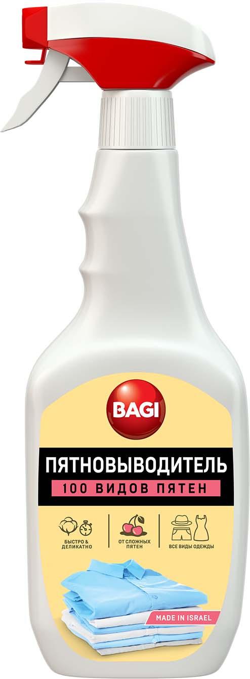 Пятновыводитель Bagi 100 видов пятен, универсальный, T-208436-0, 400 мл