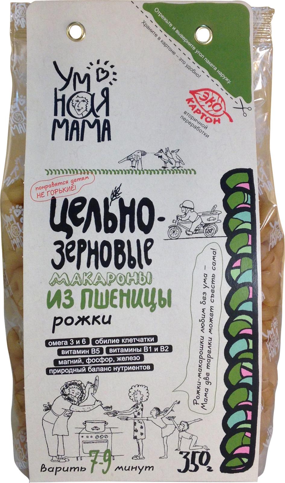 """Макароны пшеничные Умная мама """"Рожки"""", 350 г"""