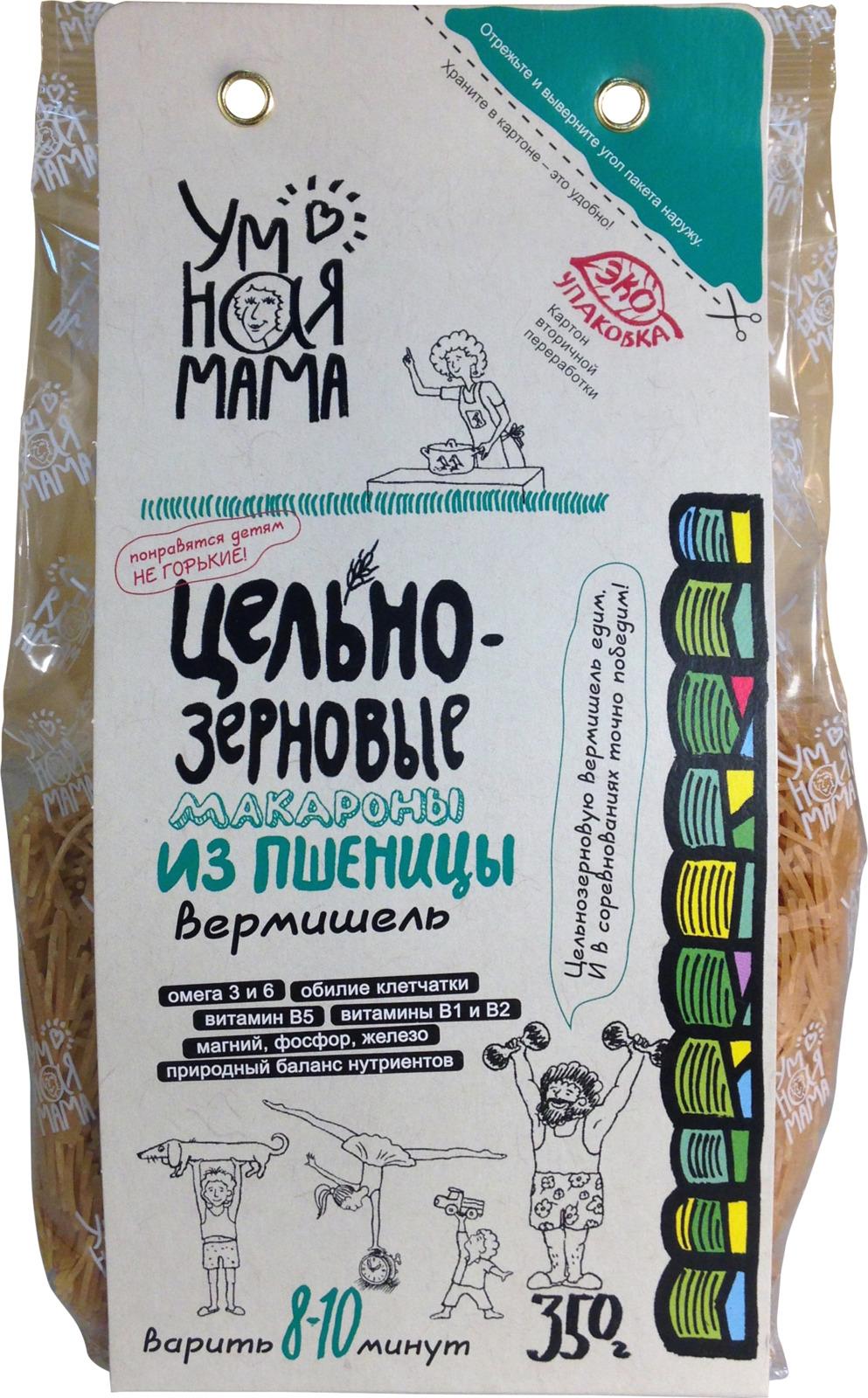 """Макароны пшеничные Умная мама """"Вермишель"""", 350 г"""