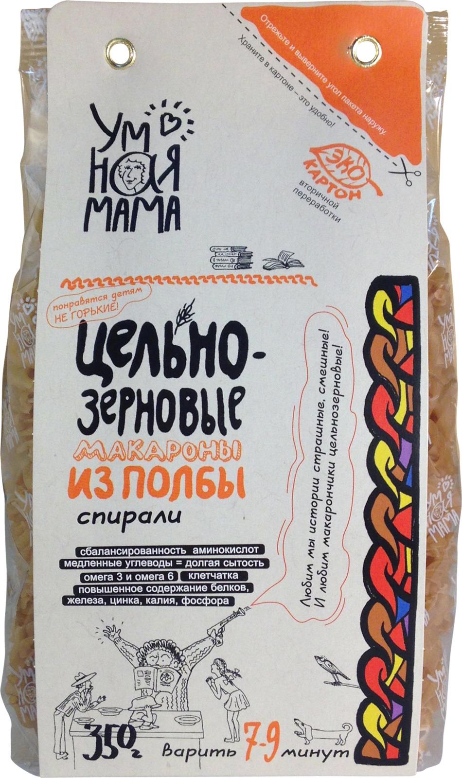 """Макароны из полбы Умная мама """"Спирали"""", 350 г"""
