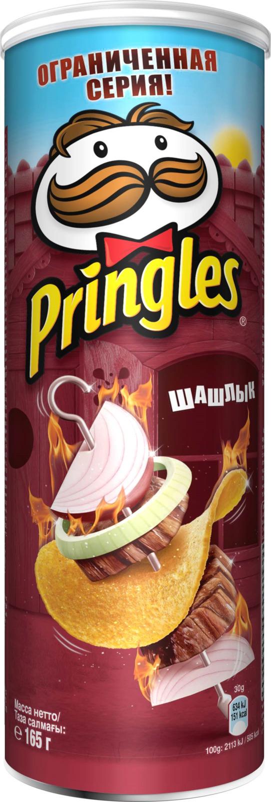 Чипсы Pringles картофельные со вкусом шашлыка, 165 г чипсы картофельные русская картошка колбаски гриль 150 г