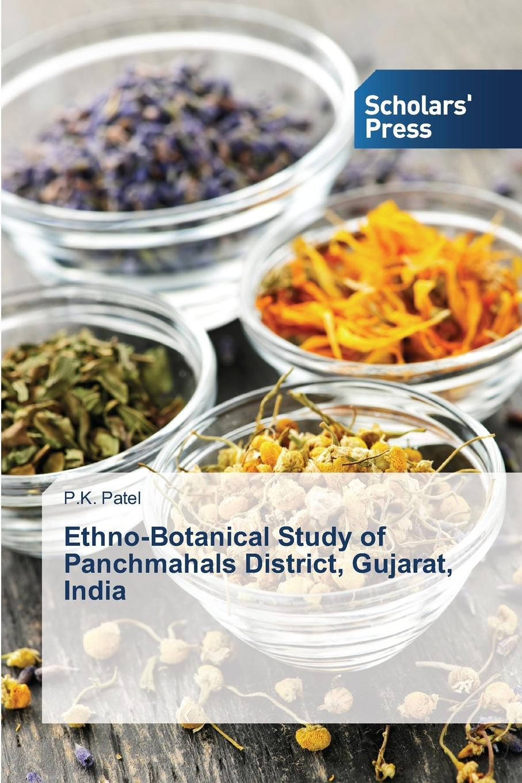 цены на Patel P.K. Ethno-Botanical Study of Panchmahals District, Gujarat, India  в интернет-магазинах