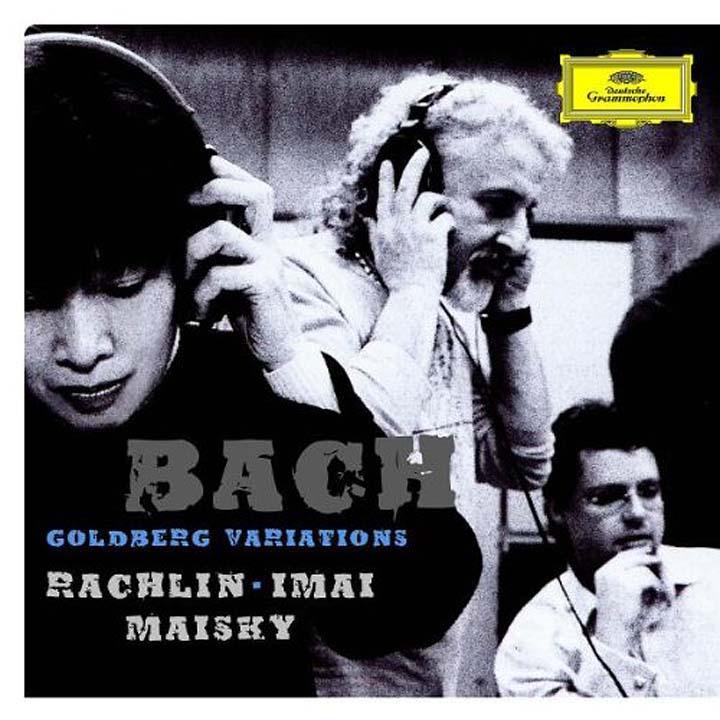 Mischa Maisky. Bach: Goldberg Variation whoopi goldberg london