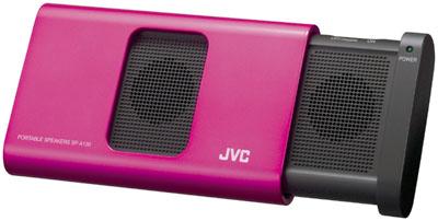 Акустическая система JVC SP-A130-PN
