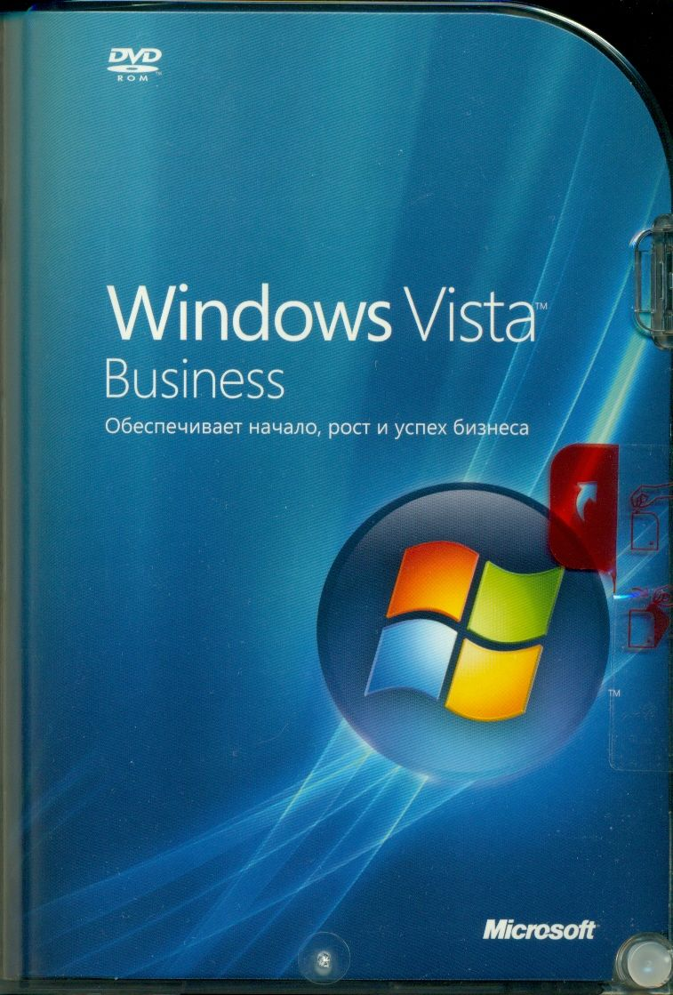 Windows Vista Business Box программное обеспечение microsoft windows 10 professional 32 bit 64 bit rus only usb fqc 10150