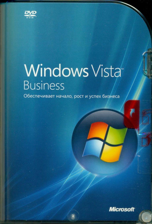 Microsoft Windows Vista Business Box