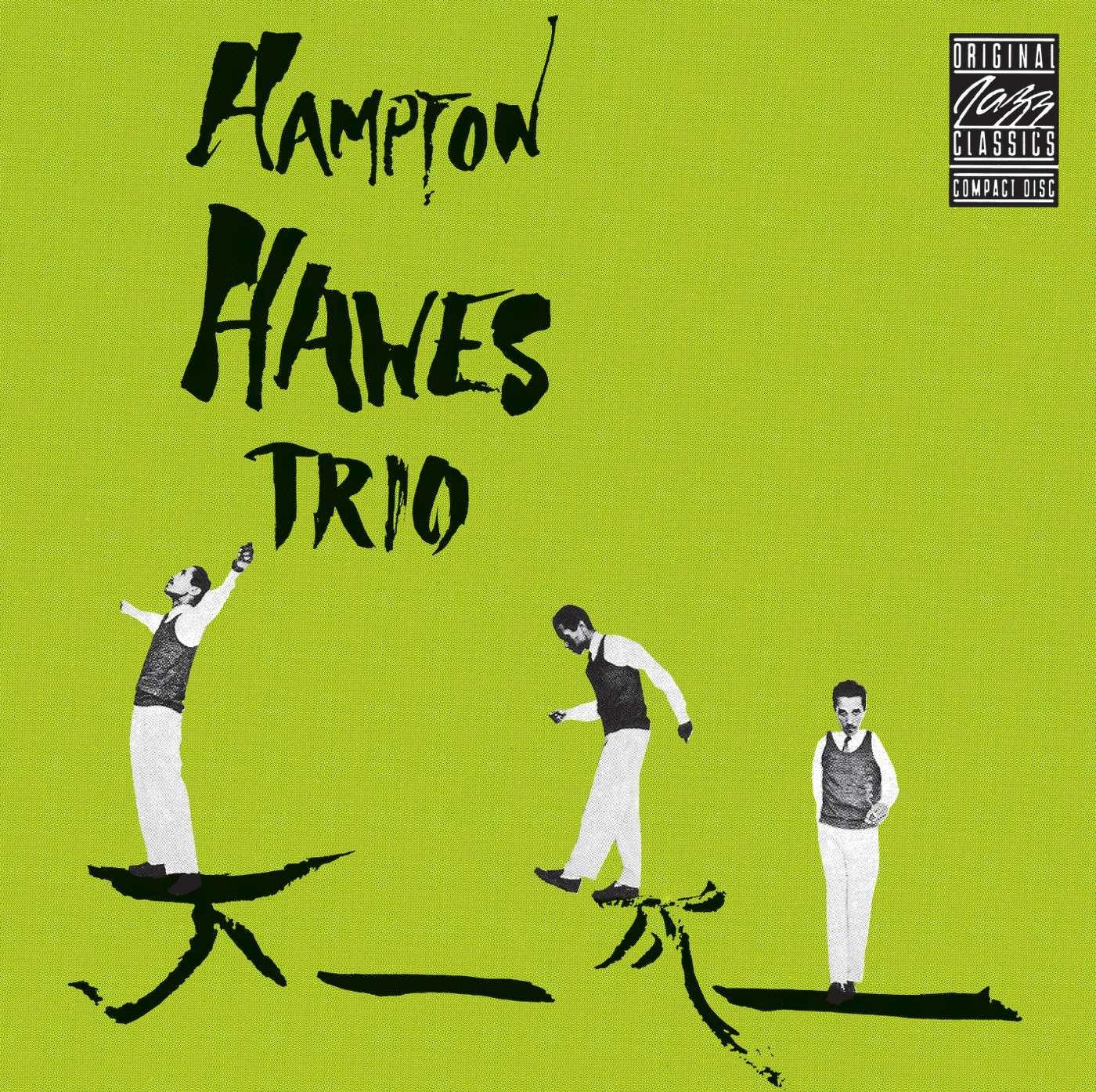 Hampton Hawes. Hampton Hawes Trio, Vol. 1 стоимость