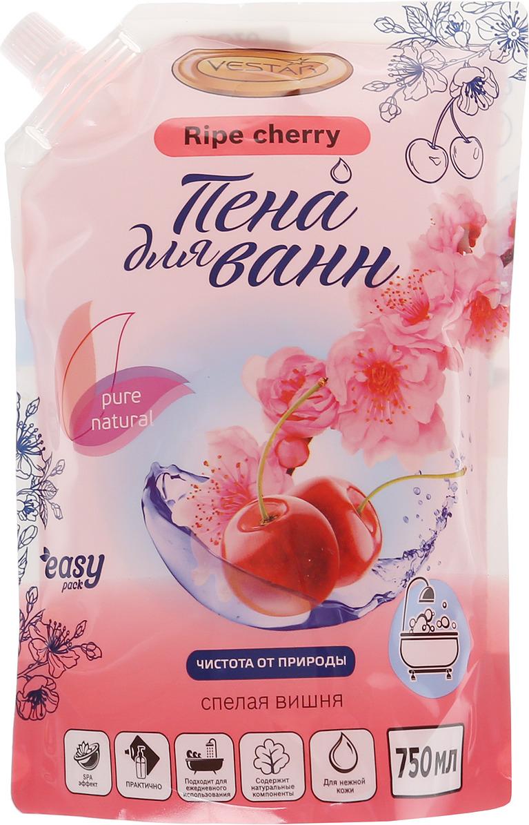 Пена для ванн Vestar Спелая вишня, 750 мл milk уход за телом пена для ванн шоколадная spa уход 400 мл