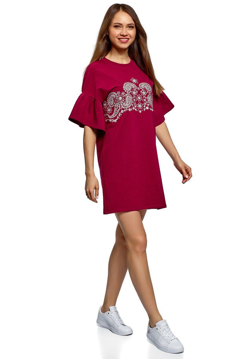 цена Платье oodji онлайн в 2017 году