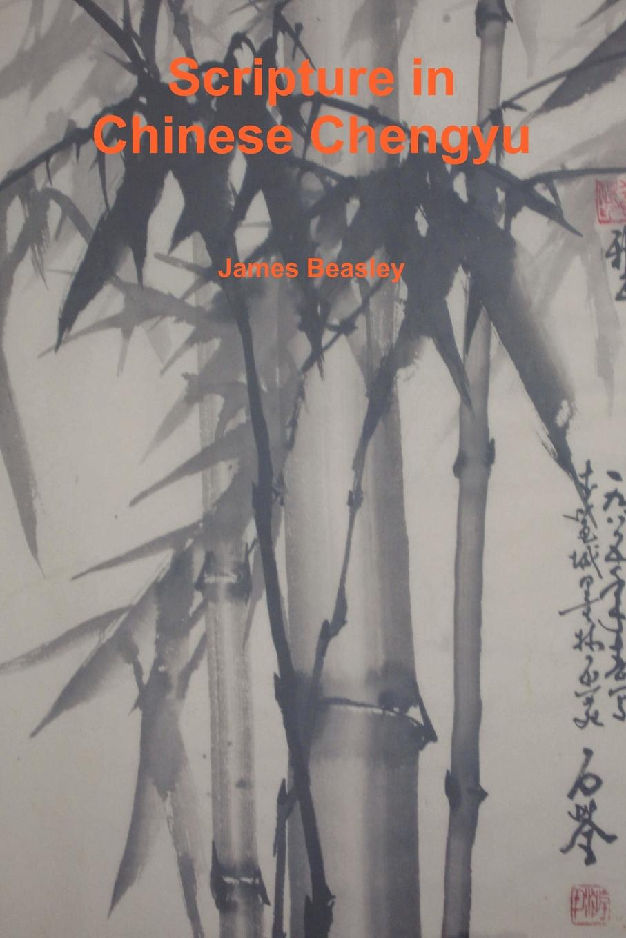 James Beasley Scripture in Chinese Chengyu art and china s revolution