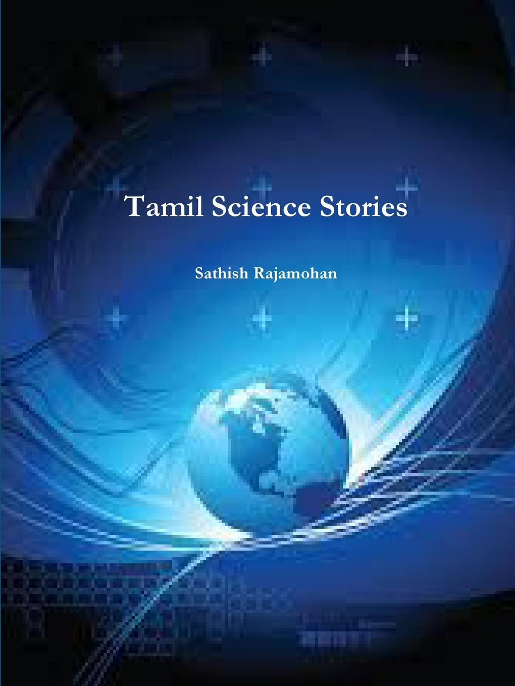 Sathish Rajamohan Tamil Science Stories david koepsell who owns you science innovation and the gene patent wars