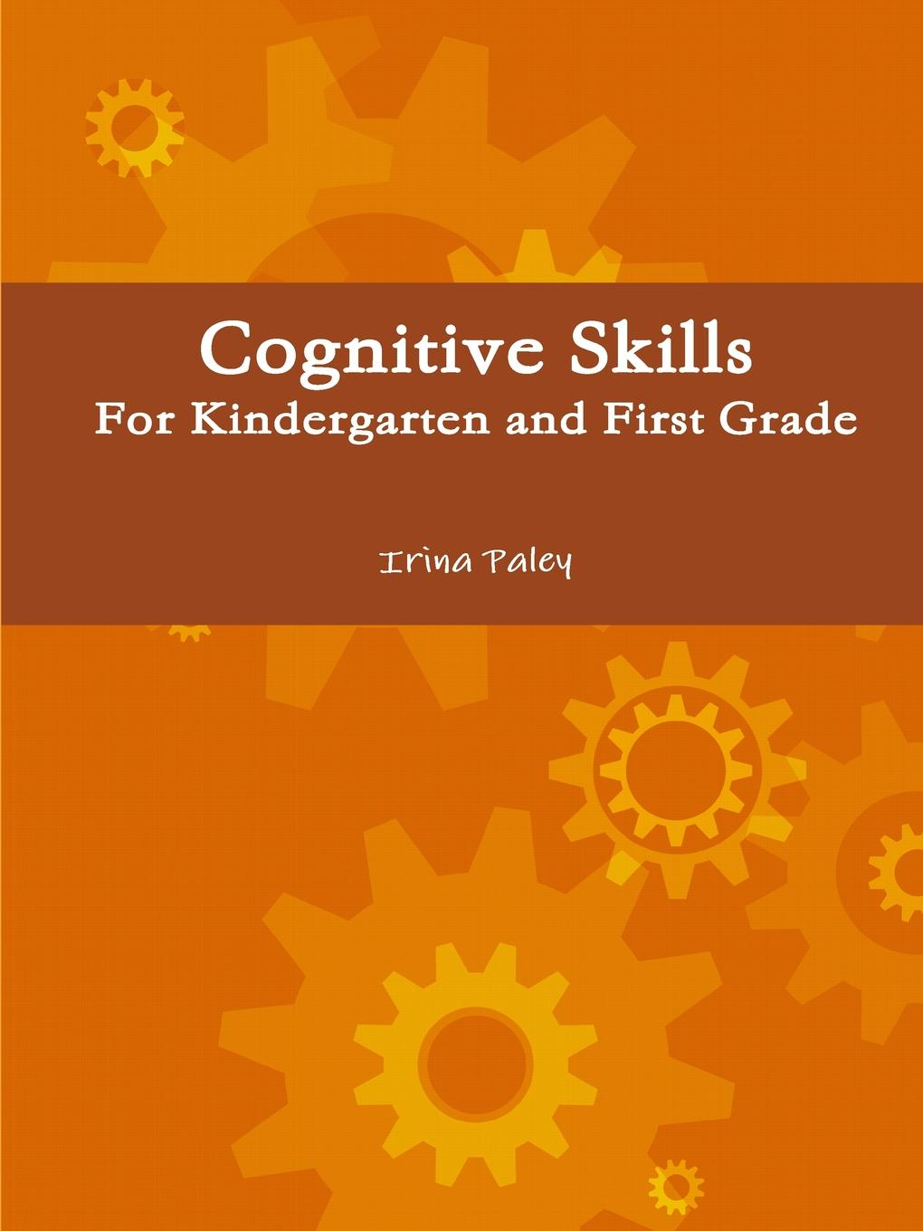 Irina Paley Cognitive Skills for Kindergarten and First Grade asif nabiyev karim jafarli and matanat sultanova the mathematical proof and logical thinking in comprehensive schools