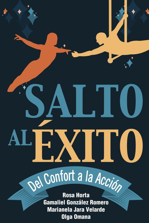 Equipo Verde 2016 Salto al Exito недорго, оригинальная цена
