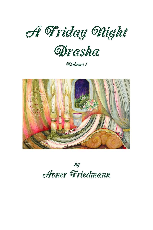 Avner Friedmann A Friday Night Drasha Vol1