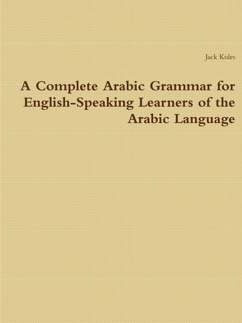 Jack Kules A Complete Arabic Grammar for English-Speaking Learners of the Arabic Language fundamentals of english grammar workbook