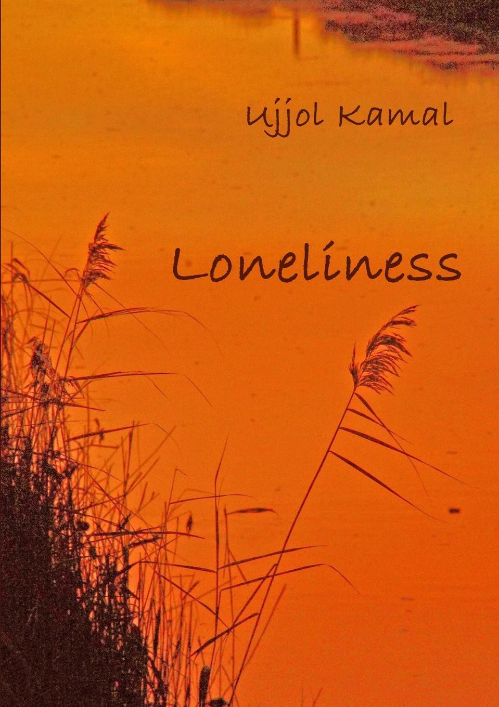 цена Ujjol Kamal Loneliness онлайн в 2017 году