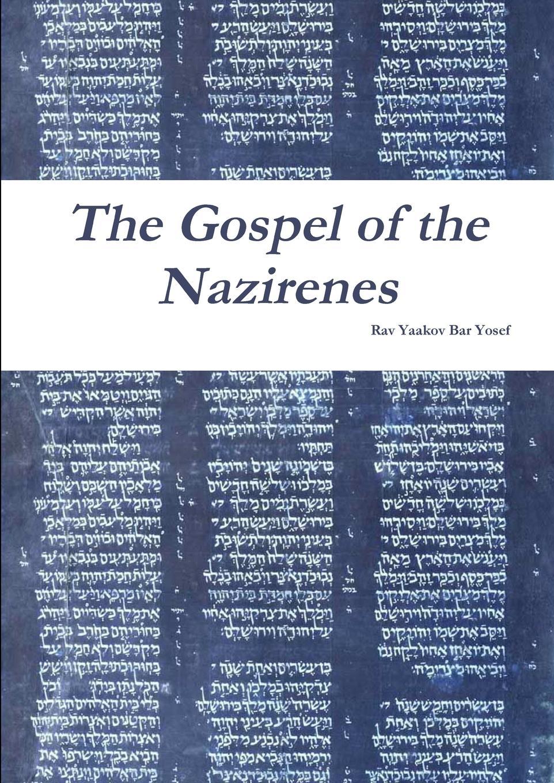 Rav Yaakov Bar Yosef The Gospel of the Nazirenes redeeming the dial