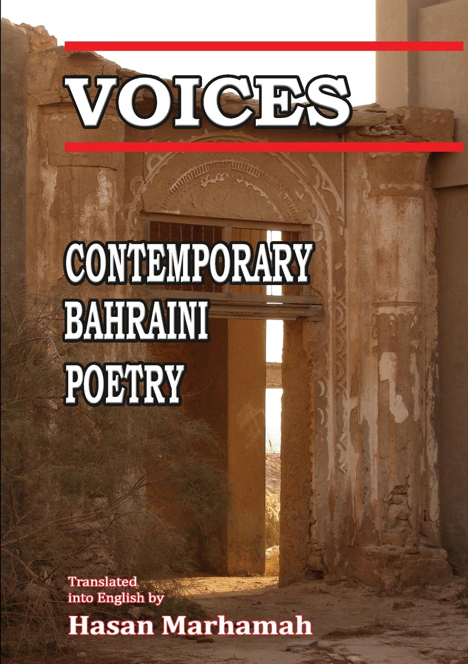 Hasan Marhamah VOICES. CONTEMPORARY BAHRAINI POETRY deep simplicity chaos complexity and the emergence of life