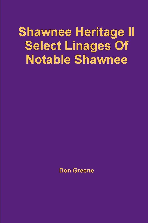 цены на Don Greene Shawnee Heritage II  в интернет-магазинах