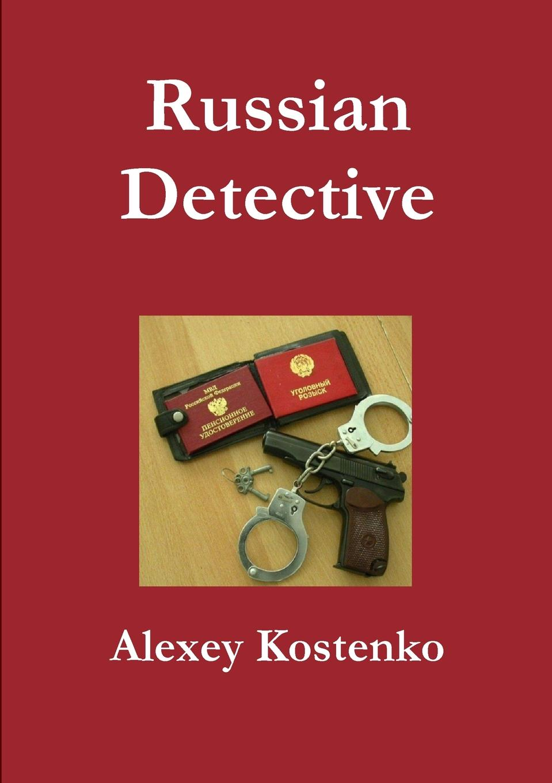 Alexey Kostenko Russian Detective anna aleksandrovna vyrubova memories of the russian court