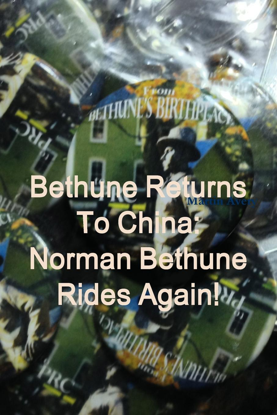 Martin Avery Bethune Returns. Norman Bethune Rides Again.