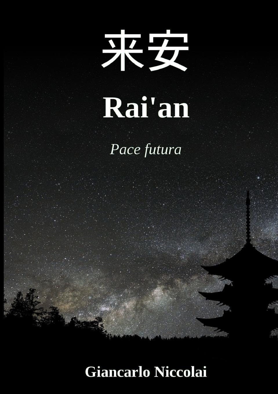 Rai.an