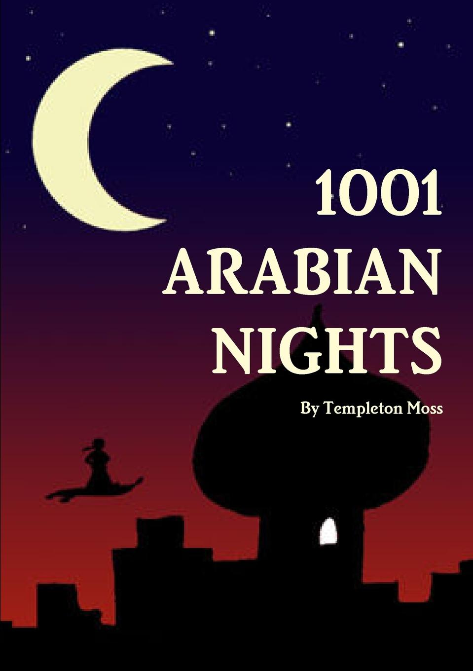 Templeton Moss 1001 Arabian Nights цена