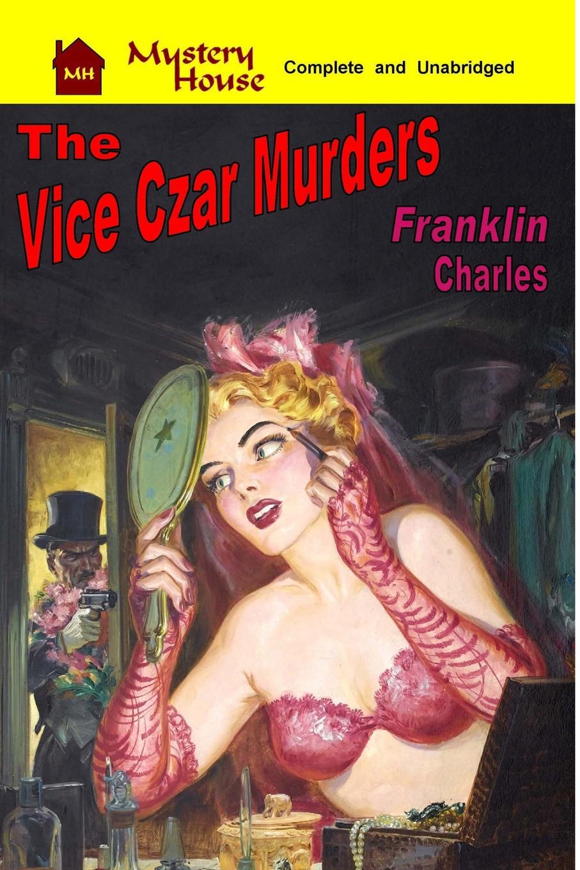 Franklin Charles The Vice Czar Murders статуэтки vice city