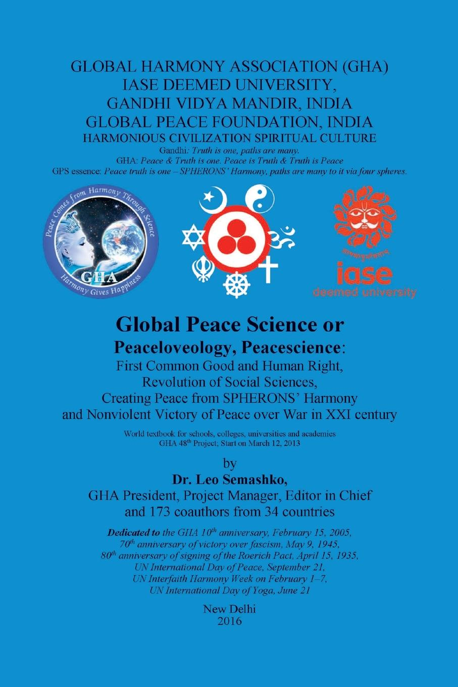 Dr. Leo Semashko And 173 Co-authors Global Peace Science (updated) global gps навигаторы