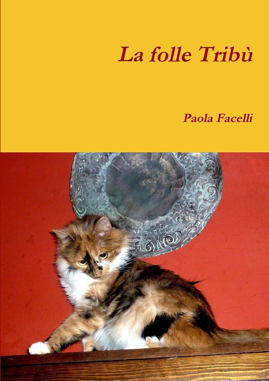 Paola Facelli La folle Tribu to4rooms стол allegria
