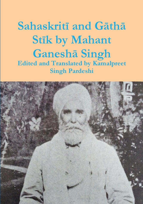 Kamalpreet Singh Pardeshi Sahaskrit arijit singh wembley
