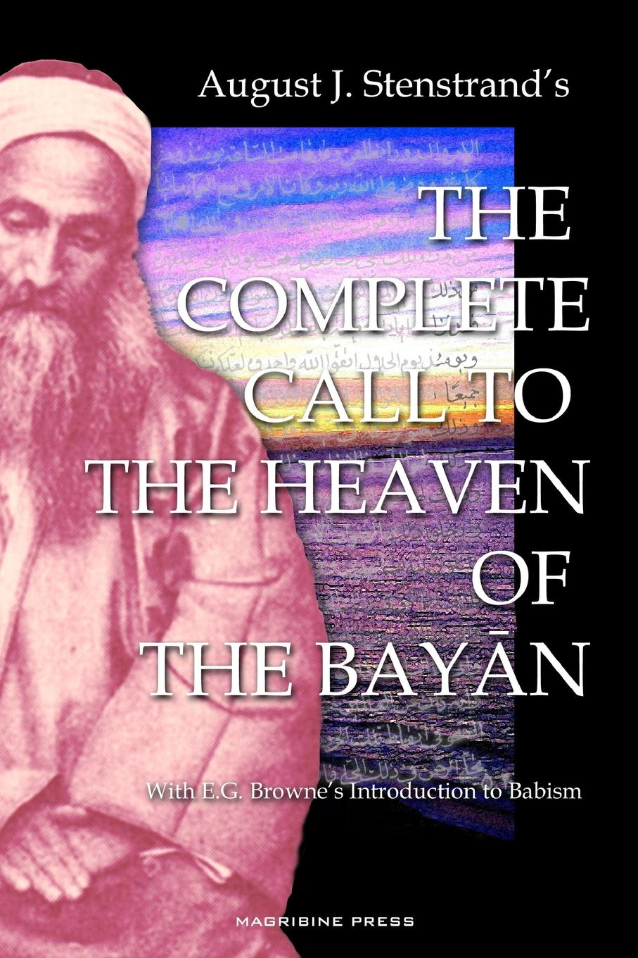 Muhammed al-Ahari The Complete Call to the Heaven of the Bayan al capp s complete shmoo volume 1 the comic books