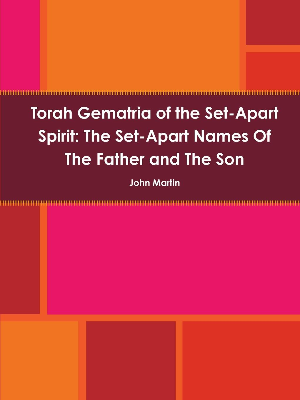 John Martin Torah Gematria of the Set-Apart Spirit. The Set-Apart Names of the Father and the Son marti l berger the father wears son glasses the rhyme and reason for everything