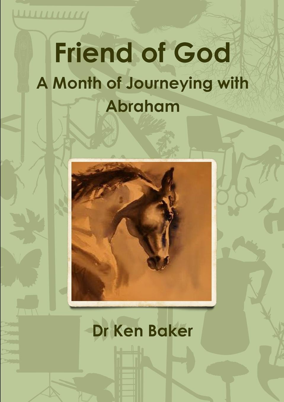 лучшая цена Dr Ken Baker Friend of God