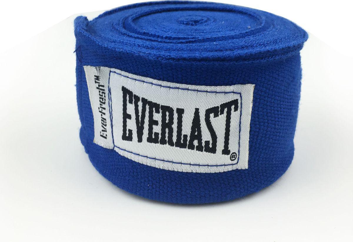Боксерский бинт Everlast Elastic, 4463BL, синий, 2,5 м