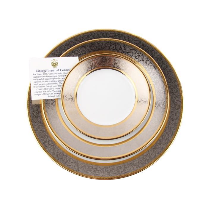Набор столовой посуды Faberge Платиновый дворец, белый, золотой faberge