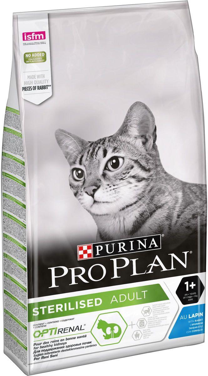 """Корм сухой Pro Plan """"Sterilised"""" для кастрированных котов и стерилизованных кошек, с кроликом, 10 кг"""
