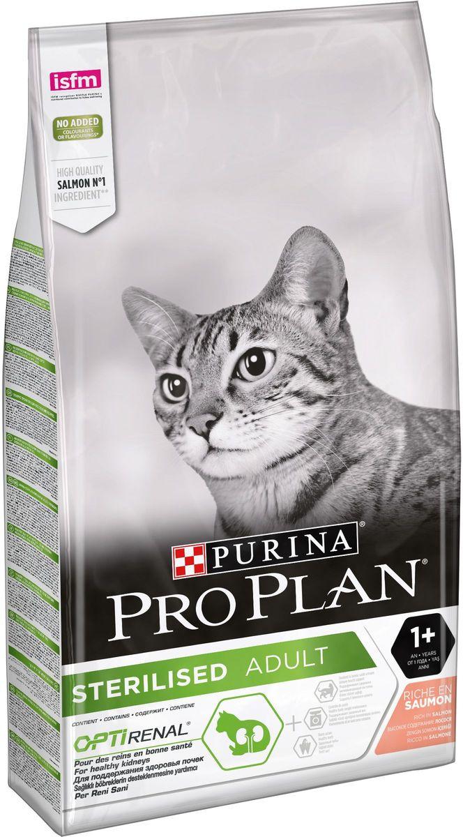 """Корм сухой Pro Plan """"Sterilised"""" для кастрированных котов и стерилизованных кошек, с лососем, 10 кг"""