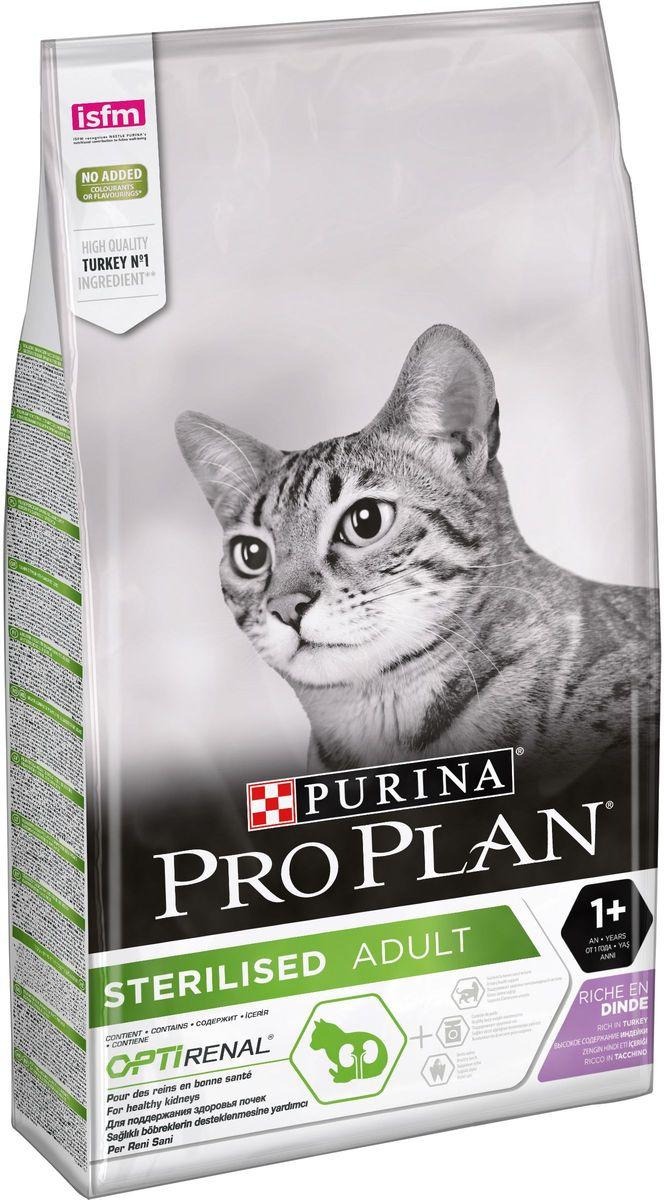 """Корм сухой Pro Plan """"Sterilised"""" для взрослых стерилизованных кошек и кастрированных котов, с индейкой, 10 кг"""