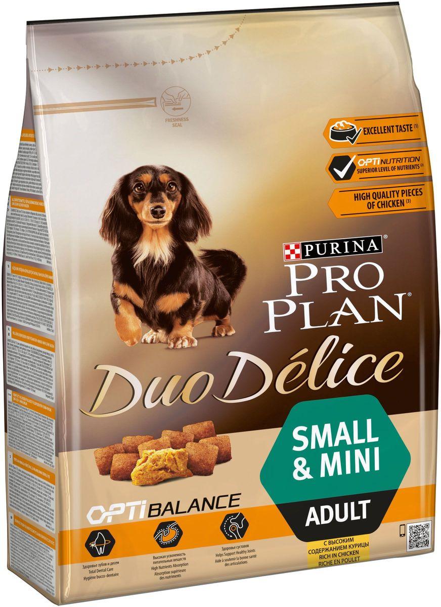 """Корм сухой для собак мелких и карликовых пород Pro Plan """"Duo Delice Adult Small"""", курица с рисом, 2,5 кг"""