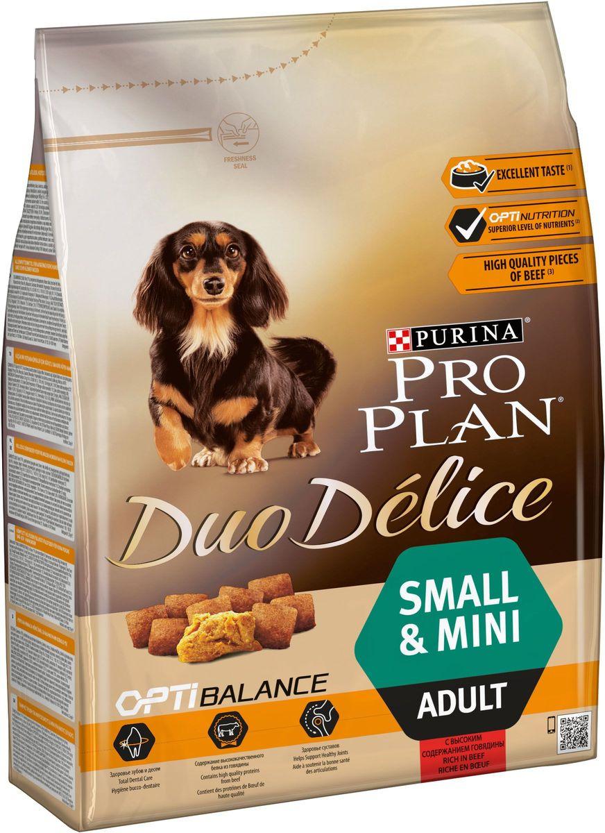 """Корм сухой Pro Plan """"Duo Delice"""" для собак мелких и карликовых пород, с говядиной и рисом, 2,5 кг"""
