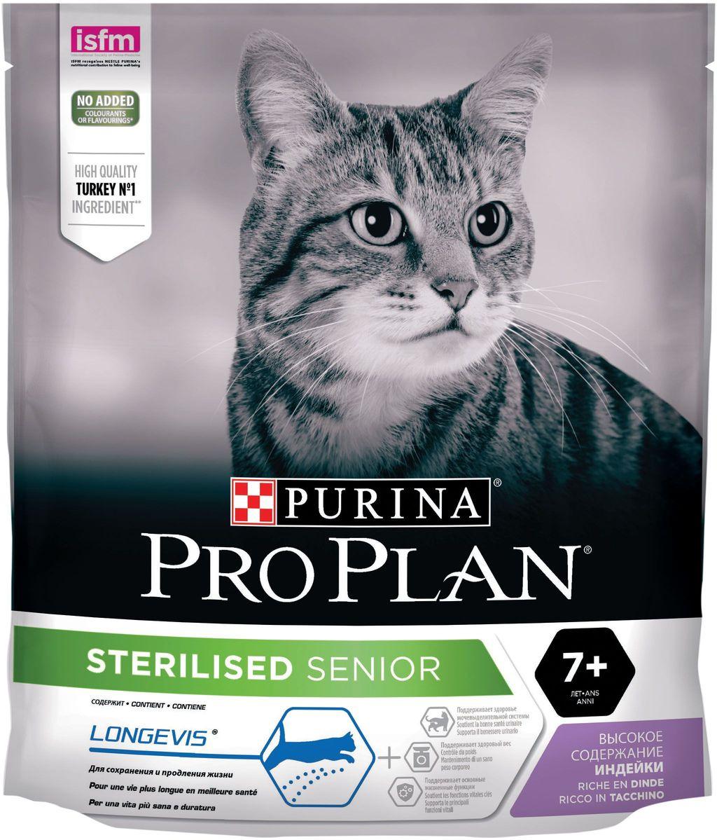 """Корм сухой Pro Plan """"Sterilised"""", для взрослых стерилизованных кошек и кастрированных котов старше 7 лет, с индейкой, 400 гр"""