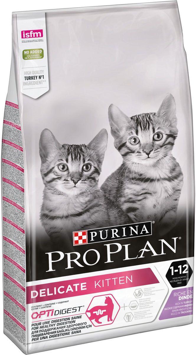 """Корм сухой Pro Plan """"Optidigest"""", для котят с чувствивтельным пищеварением и для беременных и кормящих кошек, с индейкой, 10 кг"""