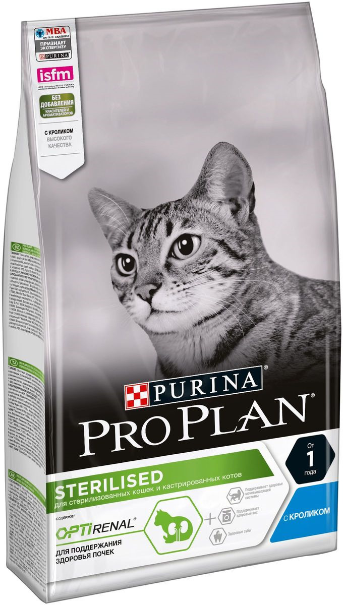 """Корм сухой Pro Plan """"Sterilised"""" для взрослых стерилизованных кошек и кастрированных котов, с кроликом, 1,5 кг"""