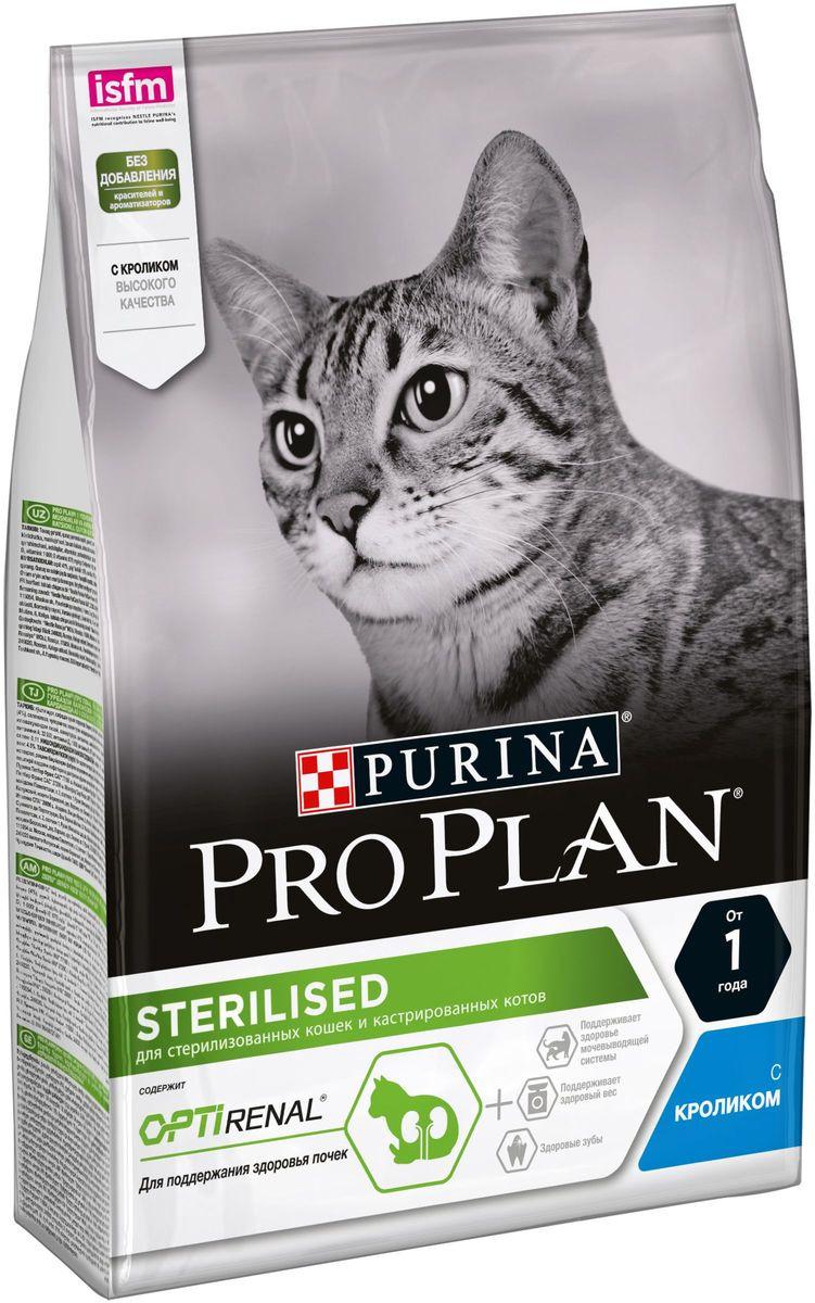 """Корм сухой Pro Plan """"Sterilised"""" для кастрированных котов и стерилизованных кошек, с кроликом, 3 кг"""