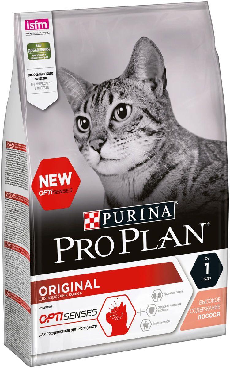 Корм сухой Pro Plan для кошек, с лососем, 3 кг