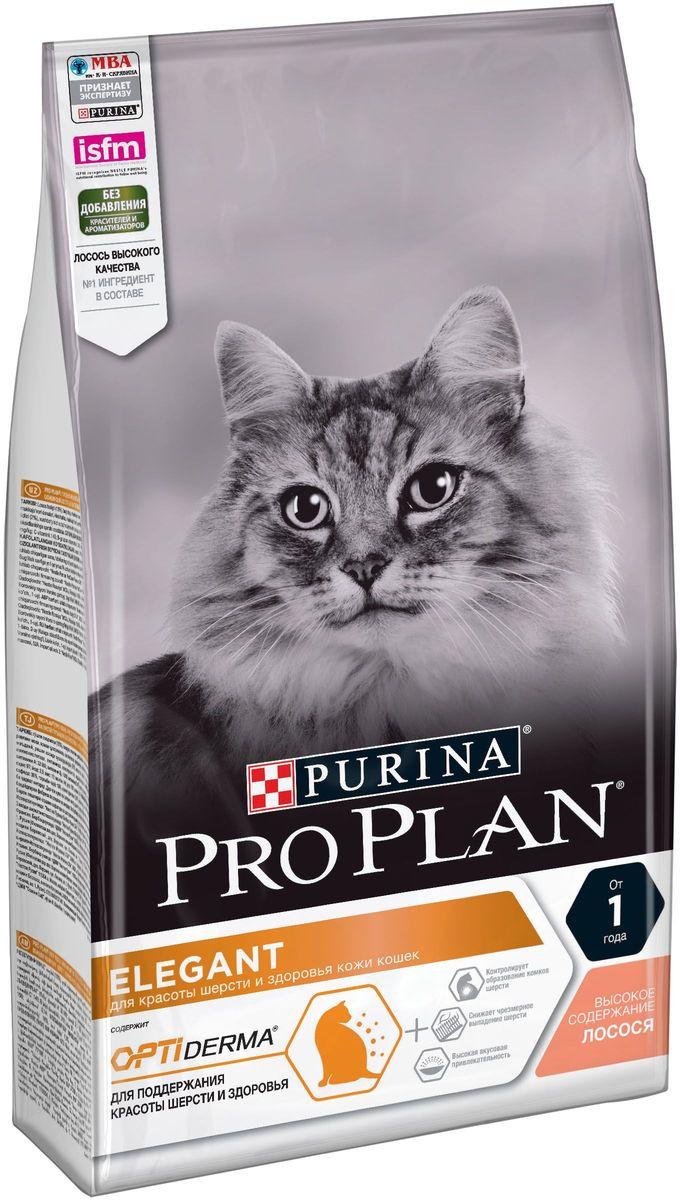 Корм сухой Pro Plan Elegant для кошек с чувствительной кожей, с лососем, 1,5 кг